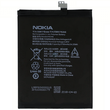 nokia-7-plus-battery-