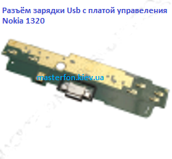 8003326-board-with-micro-usb-connector-and-microphone-nokia-lumia-1320-(original),53737f97b5f38-w100