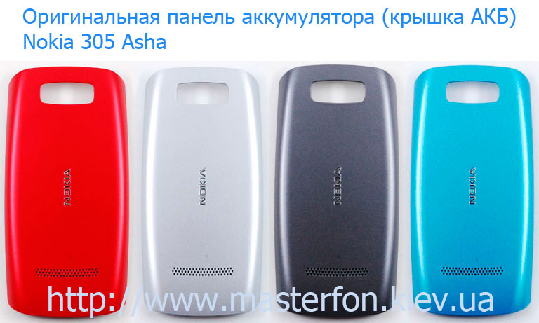 battery-cover-nokia-305-Asha