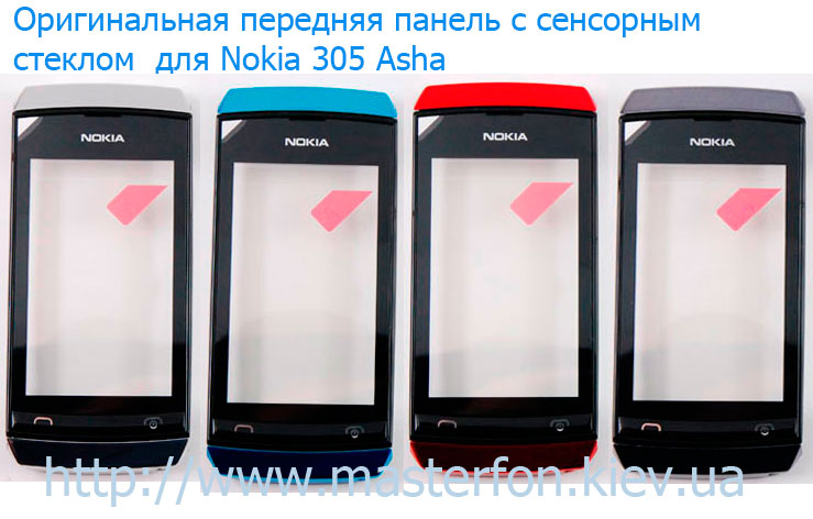 front-cover-touchscreen-Nokia-305-Asha