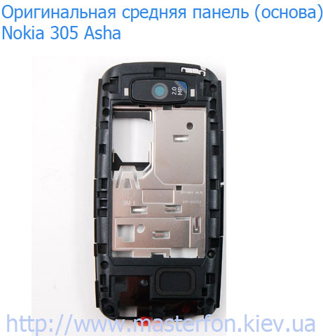 middle-cover-Nokia-305-Asha