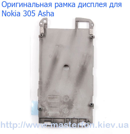 scope-display-nokia-305-asha