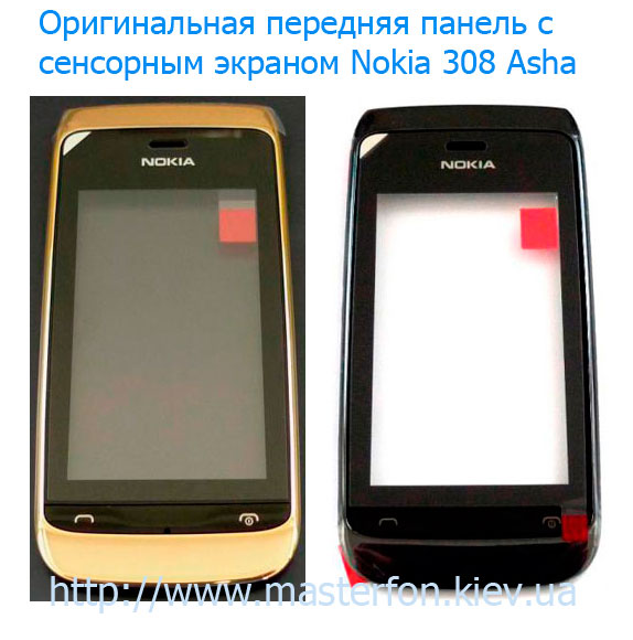 front-cover-with-touch-screen-Nokia-308-Asha
