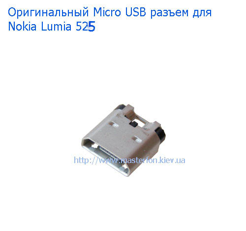 micro-usb-connector-nokia-lumia-525