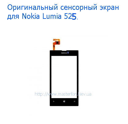touchscreen-nokia-lumia-525