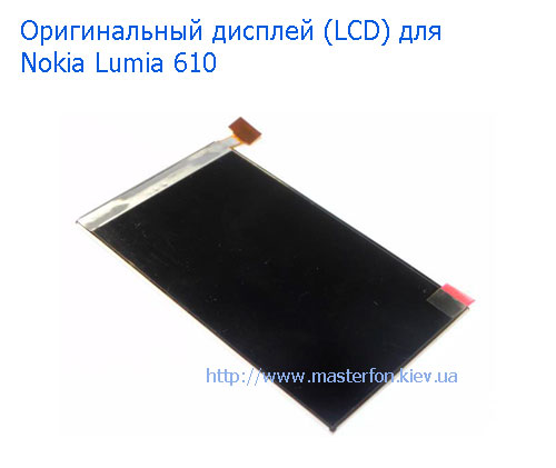 display-(lcd)-nokia-lumia-610