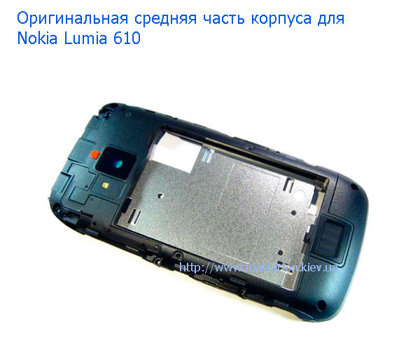 middle-cover-nokia-lumia-610