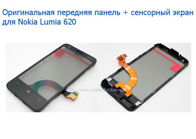front-cover-touchscreen-nokia-lumia-620