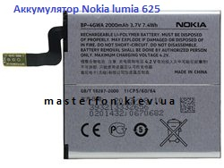 Akku-Original-Nokia-BP-4GWA-LiIon-Nokia-Lumia-625