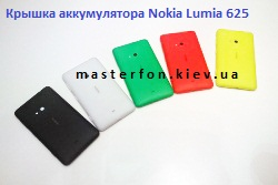 nokia-lumia-625-akkudeckel-batterie-cover