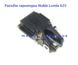 nokia-lumia-625-audio-connector-earphone-jack