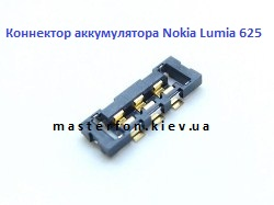 nokia-lumia-625-battery-connector