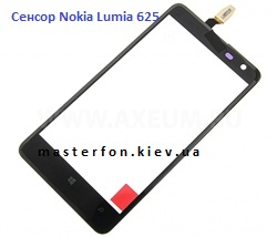 nokia-touch-625-black