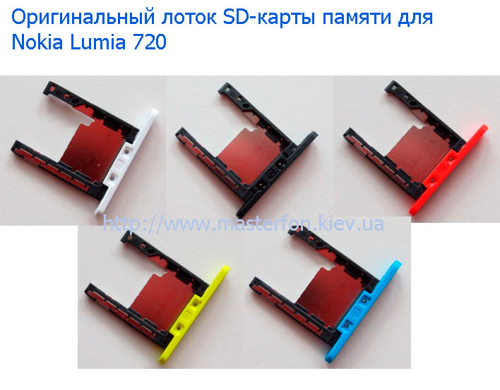 SD-kard-tray-nokia-lumia-720