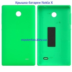 battery-cover-nokia-x